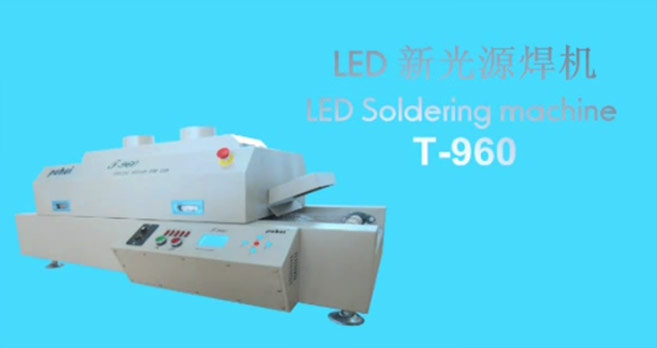 LED light source soldering